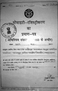 Certificate_of_Madarsa