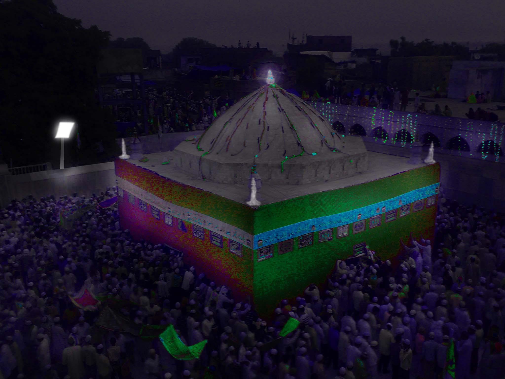 Manqabat | Dargah Zinda Shah Qutbul Madar